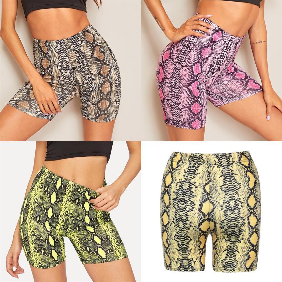 Mulheres sem emenda de secagem rápida Yoga Shorts Ginásio de Esportes alta aptidão Push Up Shorts pêssego Rump Correndo Workout # 298