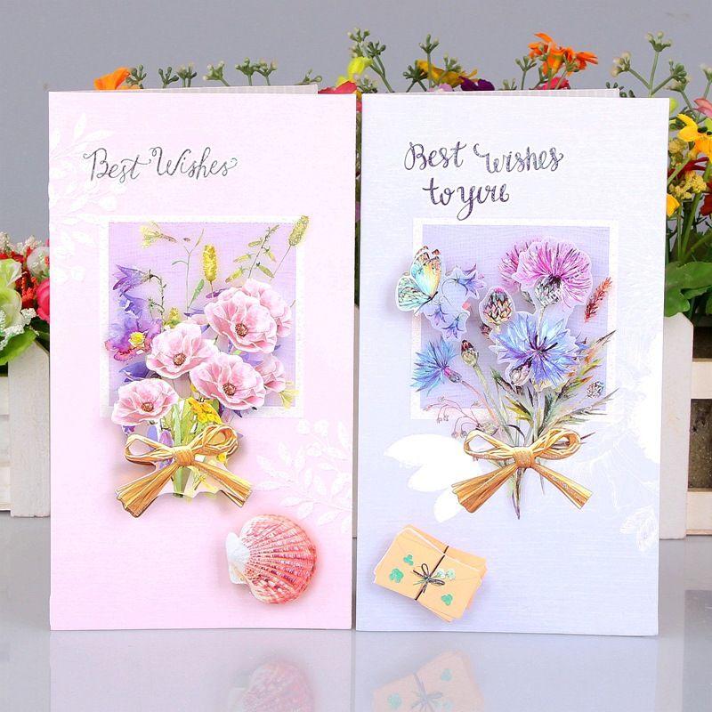 8pcs creative handmade flowers stereo birthday card custom universal card blessing