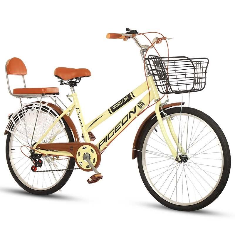 2020Bicycle adult bicycle 22 inch 24-26 inch men's and women's commuter riding ordinary transportation variable speed bicycle