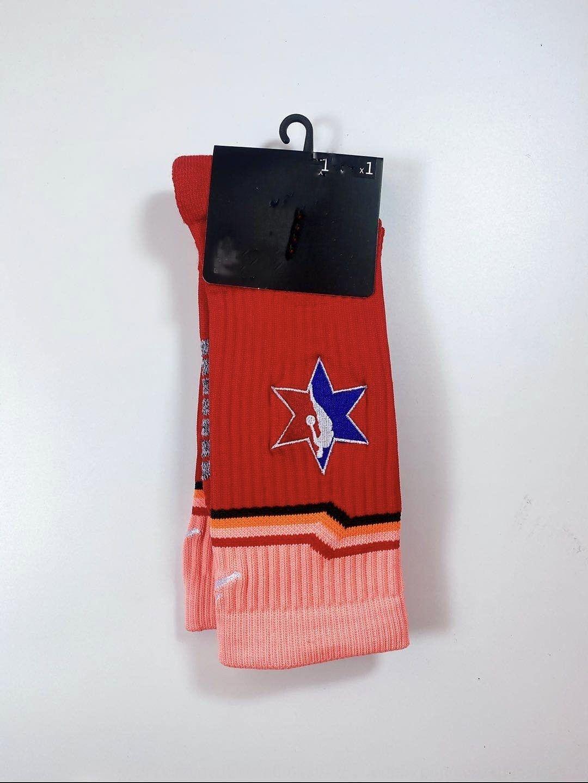 2020NBA All-Star James Havlu Basketbol alfabe spor profesyonel Lisesi basketbol çorap kalınlaşmış havlu alt Elit çorap