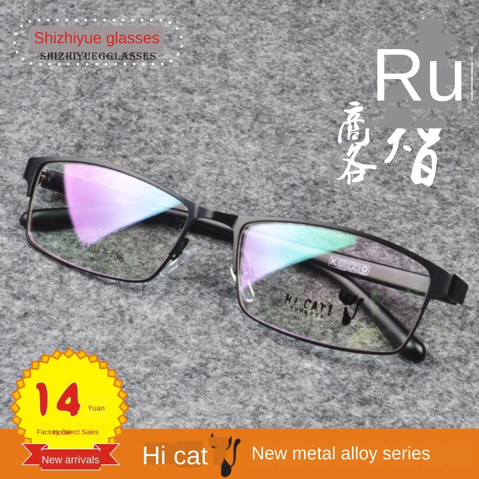 Ultra Hafif iş metal, metal tam çerçeve çerçeve erkekler yeni moda 923 6P0R0 gözlükler