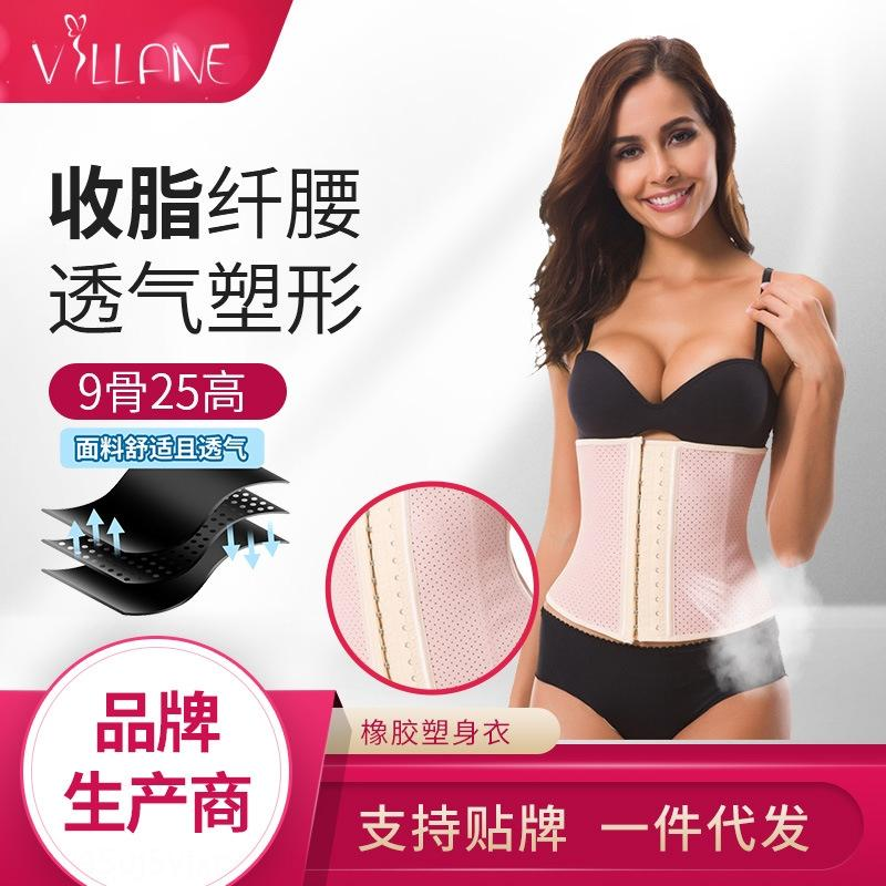 vita di protezione corsetto per il corpo-shaping chan Hou Yi vestiti pancia a pancia in chiusura e dopo il parto sport respirabili vita-s di aqGik aQcU7 Donne