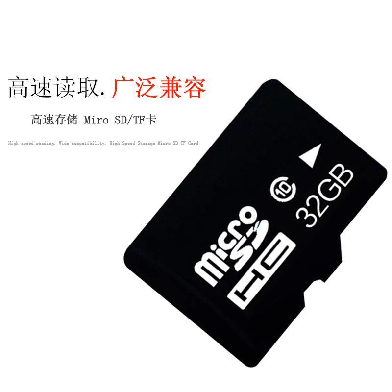 Produttori direttamente la scheda di memoria cellulare personalizzato vendita 8g 4g scheda di memoria 16g carta di carta di tf 32g di memoria dash cam.