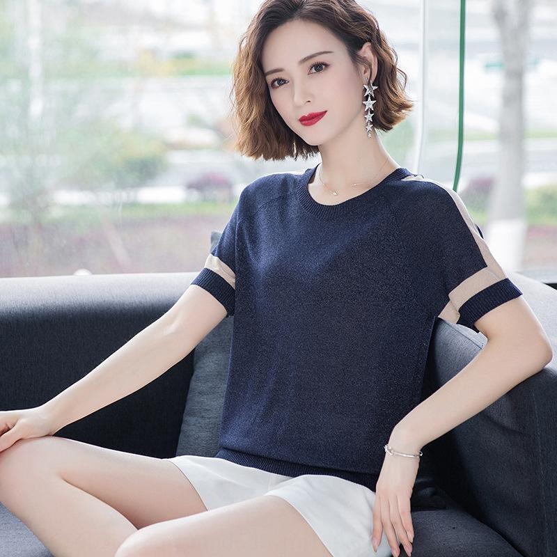2gZao oVRPg 2020 yeni bahar ve yaz göbek kapsayan parlak kısa kollu kadın boyun mizaç yuvarlak Top gevşek ve ipek üst örme Buz S
