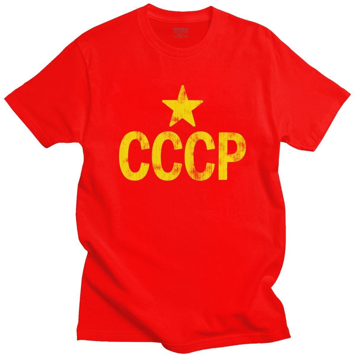 Grunge Sıkıntılı CCCP Tişört Erkekler Öncesi çökmüş Pamuk Yakışıklı Tişört Kısa Kollu SSCB Tişörtlü Sovyetler Birliği Yıldız Amblem Tee Hediye