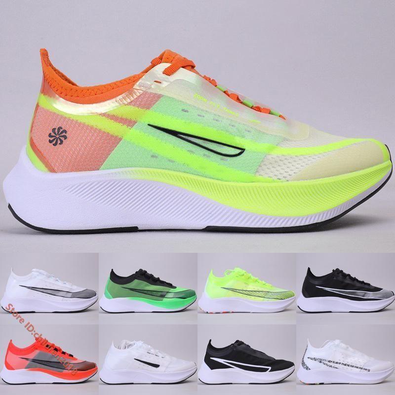 Marathon Running Shoes