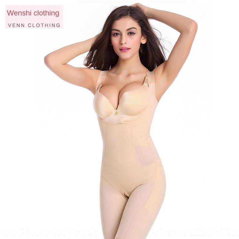9k2OO Made in Shapewear shapewear boutique di abbigliamento Cina corpo-friendly un pezzo corpo-shaping senza soluzione di continuità il corsetto senza giunte sottile regolabile corse