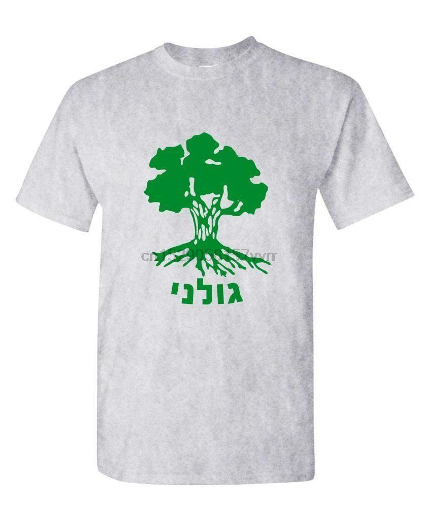 Brigada Golani Idf Força de Defesa Israelense - Unisex Cotton T-Shirt
