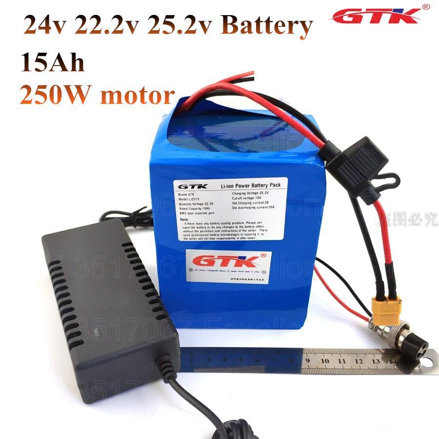GTK 24v 15Ah Lityum li-ion 6S 25.2v 22.2v güç batarya DC 350w 250w carzy sepeti elektrikli bisiklet motoru + 2A şarj BMS sigorta için
