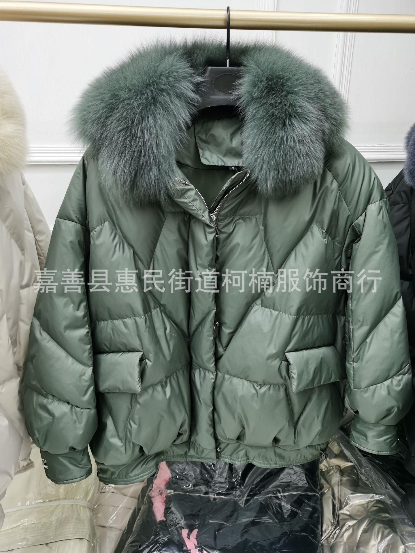 1pZAg zWoU3 kısa aşağı ceket ceket aşağı 2019 yeni bir aşk Fox büyük kürk yaka 90 kadife ceket kadın rahat Kore tarzı Kış