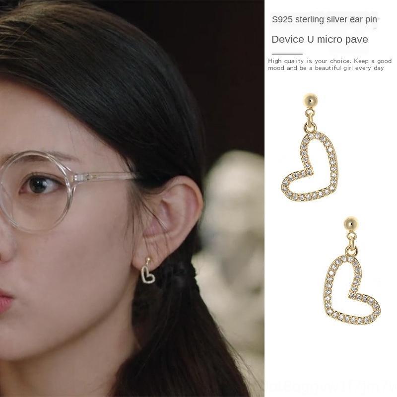 Tu sei il mio diamante Chen al destinato Jiaxin lo stesso diamante e Liang Jie S925 orecchini in argento a forma di cuore orecchini di vita 2020 wBt2p