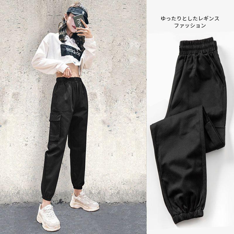 Harajuku Sweatpants Siyah kadın Koşucular Çalışma Kargo Pantolon Kadınlar Streetwear Yüksek Bel Punk Artı boyutu Pantolon Pantolon 3XL CX200821 Sweat