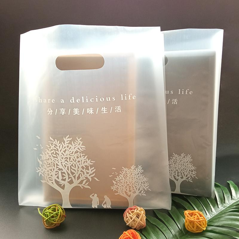 100pcs Geschenk-Verpackung Beutel mit Handgriff Glück Baum Kunststoff-Speicher-Einkaufstaschen Weihnachtszuckerkuchen-Tasche Verpackung