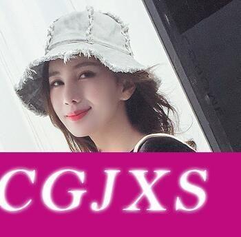 Neue Damen Cowboyhut koreanische Version der große Schatten Sonnenhut Sommer Art und Weise beiläufigen Strand-Hut