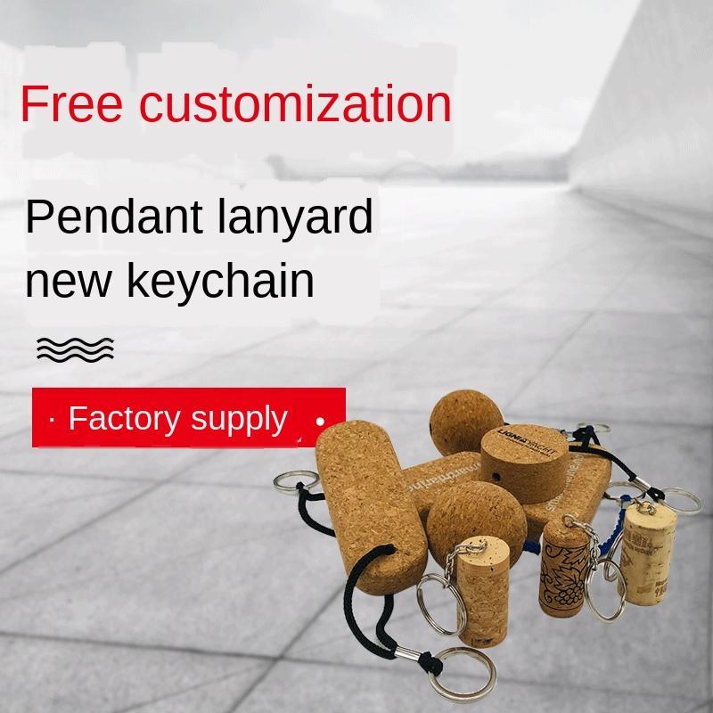 wupXT Style simple clé irrégulière liège bouteille de vin rouge chaîne pendentif en bois porte-clés prise pendentif