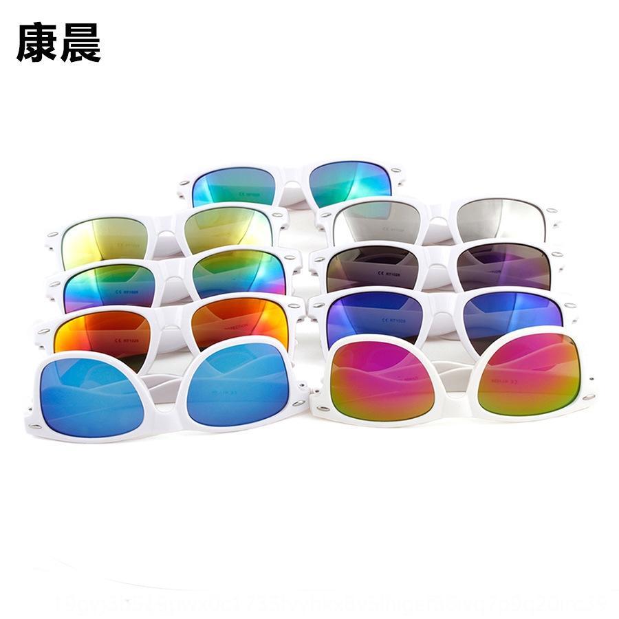 Мода рис ногтей белый кадр ВС велосипед велосипед очки мужские и женские солнцезащитные очки анти-UV400 JHM1028
