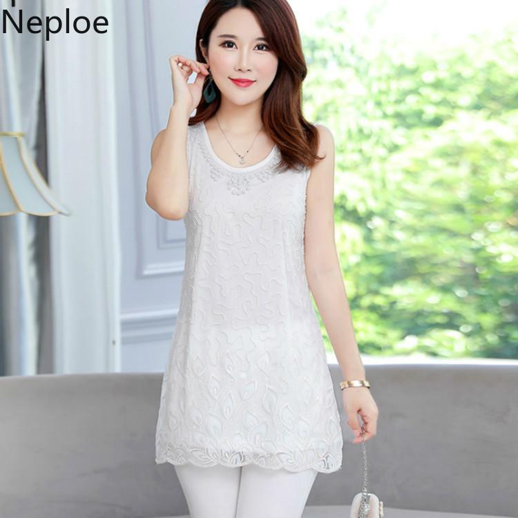 Kadın Bluzlar Gömlek Naploe 2021 Yaz Kore Uzun Kadınlar Tops Dantel Boncuk Moda Boy Blusas Yüksek Kaliteli Çift Katmanlı Bluz 38