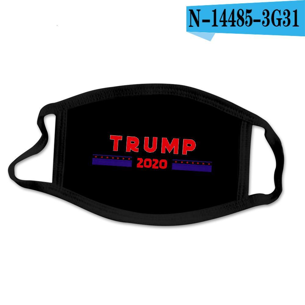 Voto Trump 2020 Nosotros Elección Presidencial de moda de lujo diseñador de la máscara facial edad Hombres reutilizable lavable DuKQV0