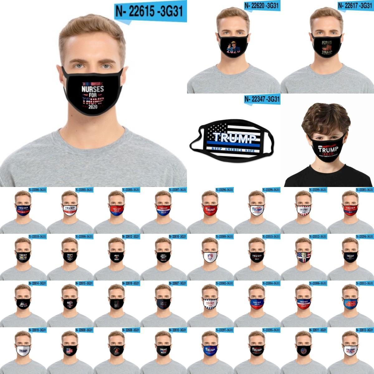 Yetişkin Çocuklar için Moda Trump Yüz Maskeleri Amerika Büyük Yıkanabilir Yeniden kullanılabilir Ağız ABD Başkanı Seçim Trump 2020 Maske CYZ2660 Maske tutun