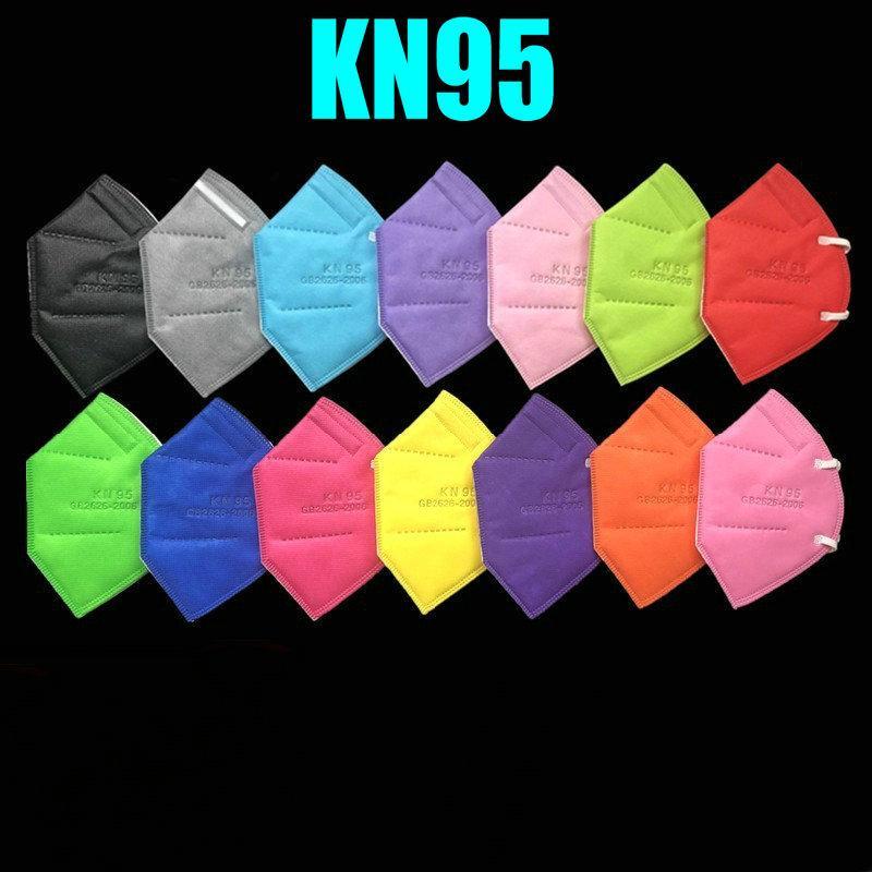 12 cores KN95 Máscara de fábrica 95% Filtro FFP2 máscara colorida Carvão Ativado Respiração Respirador Válvula 6 camada de venda designer de máscara facial superior
