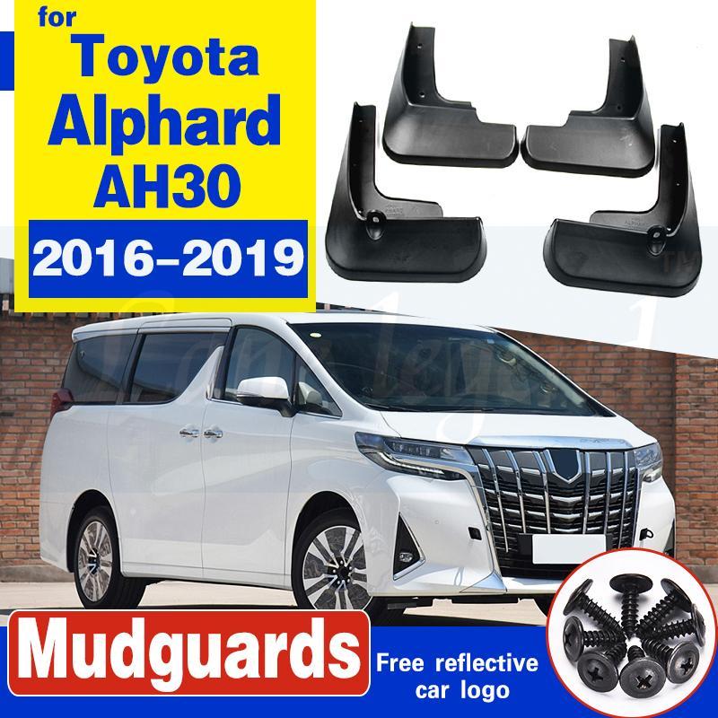 Mousse de voiture arrière avant pour Toyota Alphard AH30 2016 ~ 2019 Fender Fender Mud Guard Flap Splash Bougies Accessoires 2017 2018