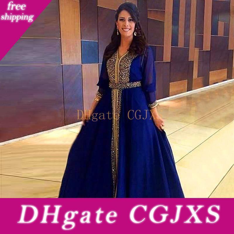Lüks Pırıltılı Altın Boncuklu Müslüman Abiye 2020 Dubai Kaftan Örgün Parti Fas Kraliyet Mavi Gelinlik Modelleri Kat -Uzunluk Anne Abiye