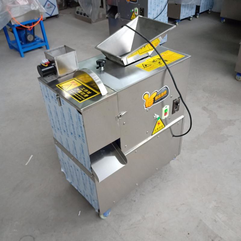La dernière machine de coupe pâte commerciale taille réglable pâte Machine diviseuse machine de découpe 110V / 220V