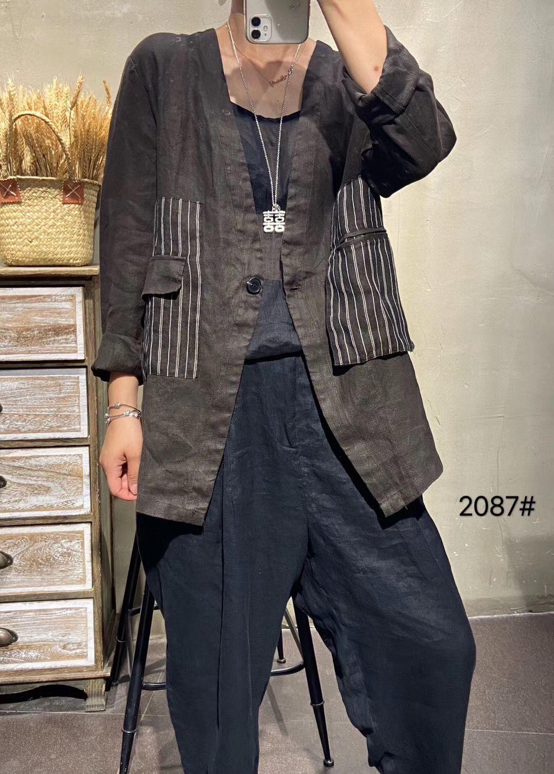 iWur3 S75X7 2020 осень новый средней длины белье кардиган в полоску костюм женский кардиган вскользь 2020 средней длины новый все-матч белье Пальто