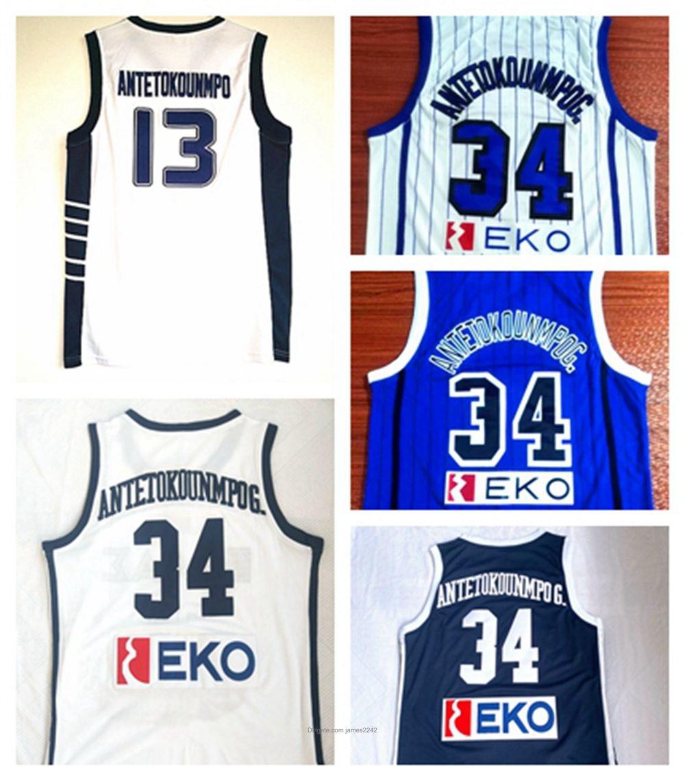 Giannis de première qualité # 13 Antetokounmpo # 34 Grèce Hellas Jersey Basketball Blanc Blanc Blanc Blue Mens Tous cousu Broderie Taille S-2XLG