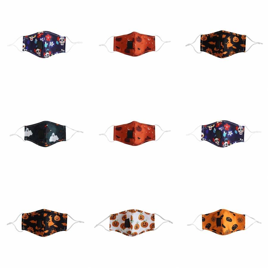 ABD Stok! Tasarımcı Kae Batı Yeniden Yıkanabilir Yüz Cadılar Bayramı Straw Maskeleri Spor FaceHalloween Straw Çocuk Cadılar Bayramı Straw Maskeler Maske Hallow # 7891