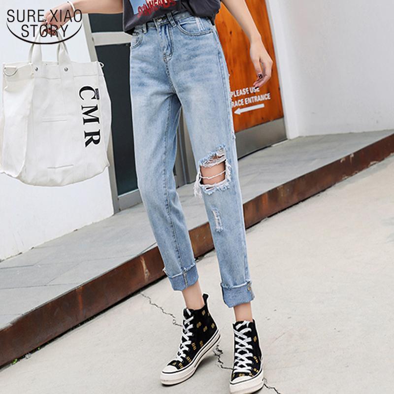 Compre 2020 Light Blue Jeans Rotos Para Capri La Mujer Pantalones De Cintura Alta De La Cremallera Jeans De Mujeres Sueltan El Harem Pantalones Anchos 10731 A 22 79 Del Camelane Dhgate Com