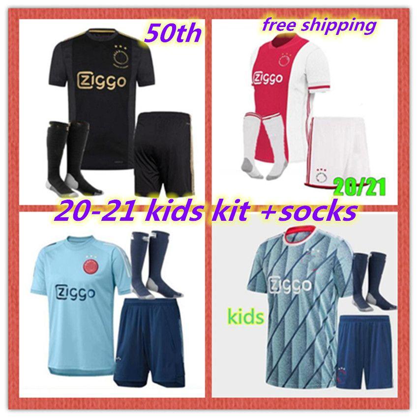 20 21 50 jax jax tadic fc Третья футбол Джерси 2020 2021 Опция Alvarez Neres Zieech Мужчины Kids Kit Away Футбольная Рубашка устанавливает форму