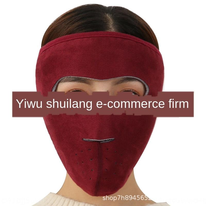 Winter Warm Motorcycle bicycle warm riding mask open nose breathable bicycle motorcycle windproof dustproof deerskin velvet mask to protect
