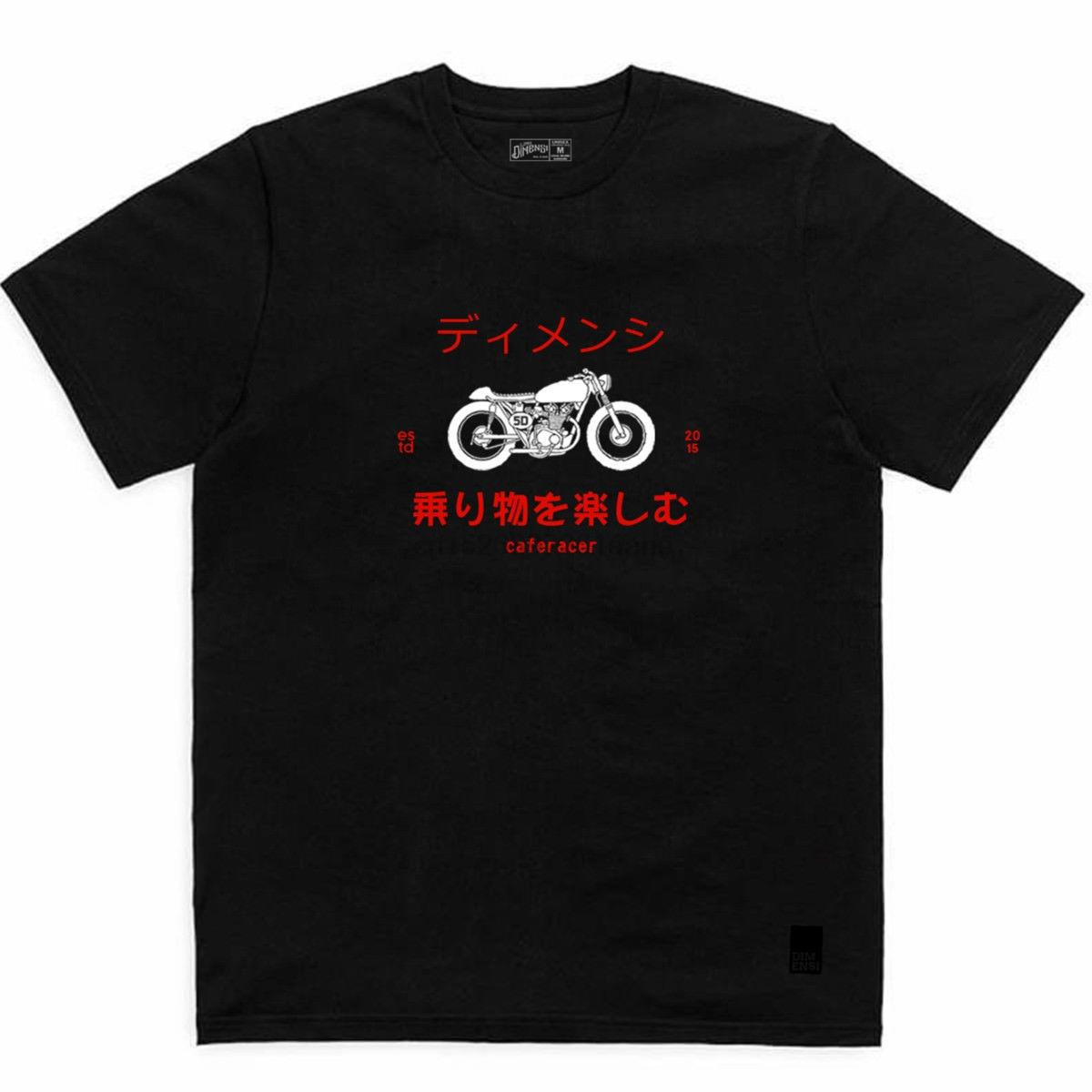 2019 Новые мужские футболки New Caferacer T-Shirt Black By Lima Dimensi - Японские шрифты - Cafe Racer Печать Круглый шеи Человек