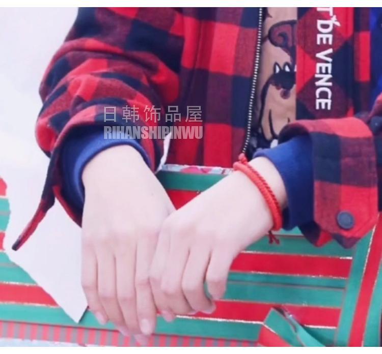 Xiao Zhan celebridade Inspirado Pulseira de Corda Vermelha Sorte Transbordo Endosso Corda ornamento Feminino Design Linha Mão Handmade Woven Red