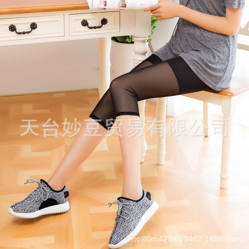 Summer thin modeier cotton mesh stitching Tight safety pants seven-point leggings women's inner large size safety pants anti-exposure