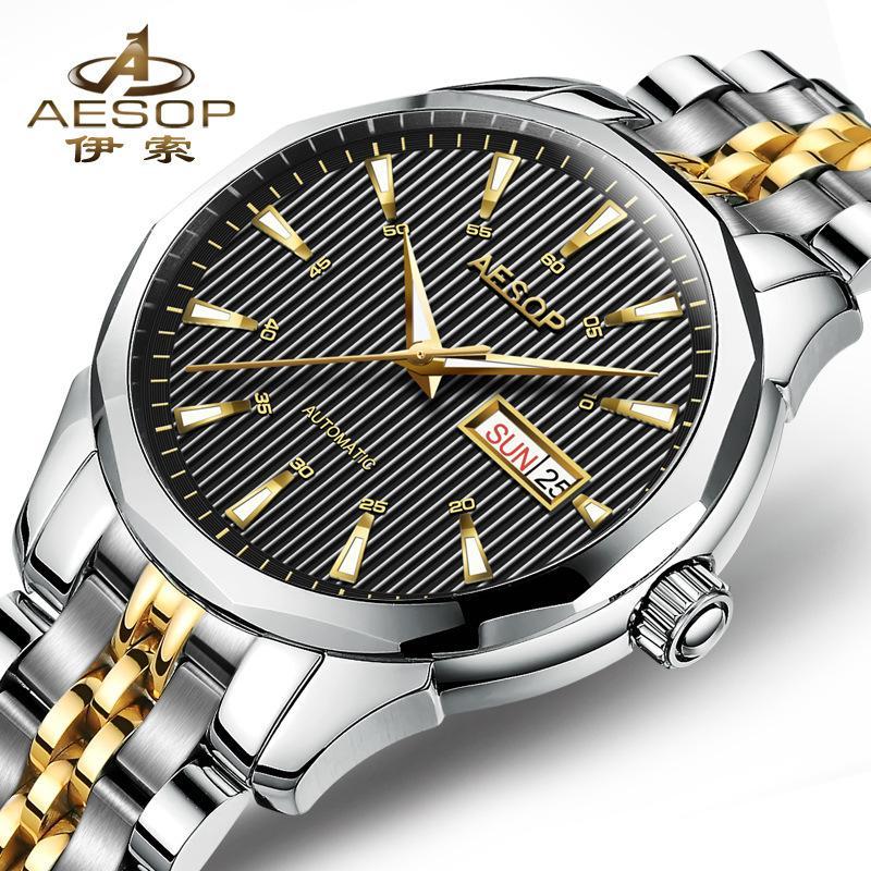 Top Business Watch Hommes 2020 Nouveau multifonctionnel Homme horloge mode casual populaire de haute qualité des hommes de luxe regardent