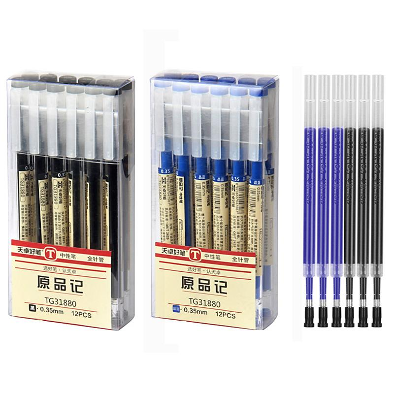 0.35mm جل الجميلة القلم الأزرق / الأسود الحبر الغيارات رود لمعالجة ماركر مدرسة أقلام Gelpen مكتب الطلاب الكتابة قرطاسية الرسم