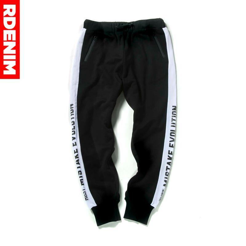Men's Pants 2021 Men Hip Hop Sportswear Cotton Casual Stripe Elastic Mens Fitness Sweatpants Trousers Jogger Pant #RDY1W