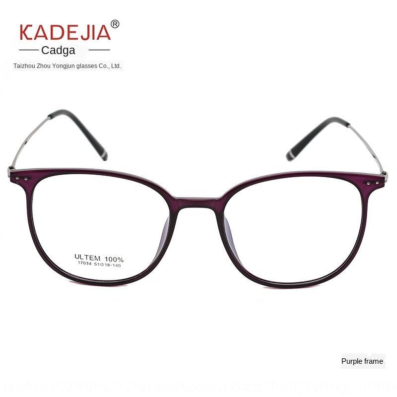 BdPll Новый обычный офисный работник пластик стальная рама очки пластиковые стальные очки кадр 17034
