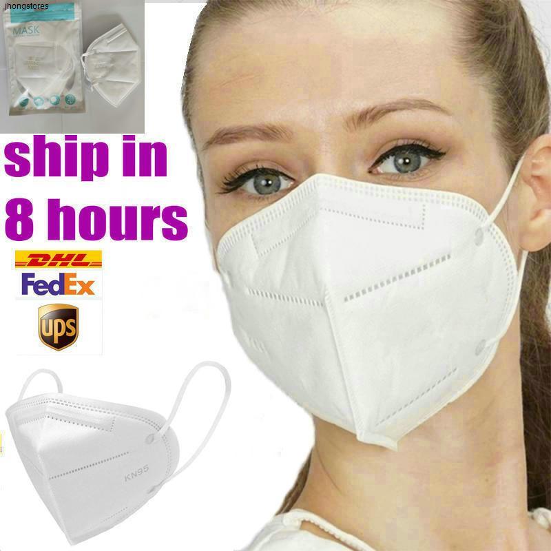 dans Hotpackaging 8 heures détail navire alimentation usine 95% Masque filtrant réutilisable 5 couche de protection contre d 2GRE1