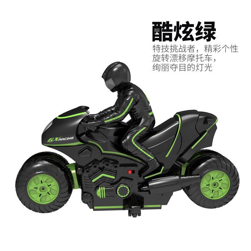Child stunt Fernbedienung Motorrad 2.4G Drift hohe Geschwindigkeit Seitenlinie Langlauf- drahtlose Fernbedienung Motorrad rotierende