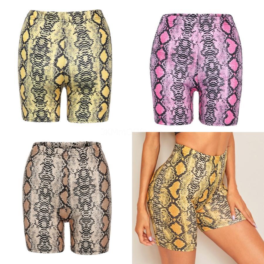 Señora Alta Yoga Yoga Pantalones cortos mujeres corrientes del deporte casual pantalón corto deportivo del cortocircuito del verano Plancha Ropa Mujer # 248