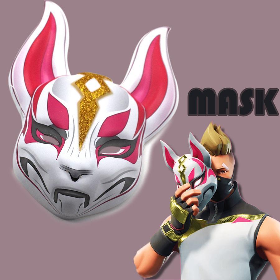 Çocuklar Oyuncak Çocuk Karikatür Oyuncak Cosplay Araçları RRA1549 Çocuk Yetişkin Cadılar Bayramı Partisi Cosplay Plastik Şapkalar Maskeler Maske Cosplay