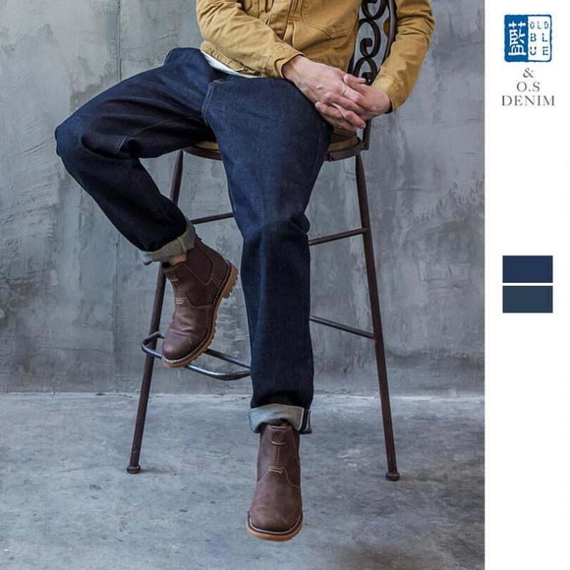 2020 dell'annata di alta qualità dell'alta società Cotone Jeans Uomo, progettista più pantaloni stile europeo e americano Pant Uomo