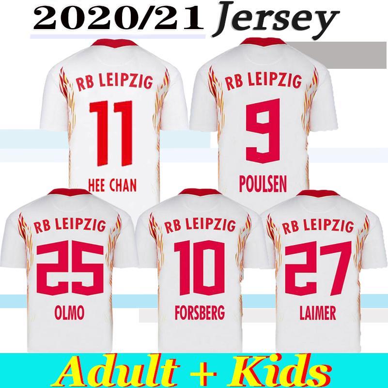 2020 2021 Leipziges 축구 유니폼 POULSEN 홈 원정 흰색 RB 포스 버그 HALSTENBERG SABITZER 최고 품질의 유니폼 축구 셔츠 유니폼