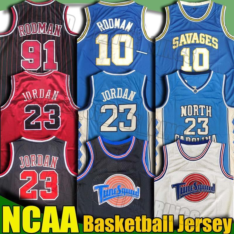NCAA Space Jers Tune Squad 23 Майкл Джерси Дикас Деннис Скотти Родман Пиппень Майки Баскетбол Джерси Rembe