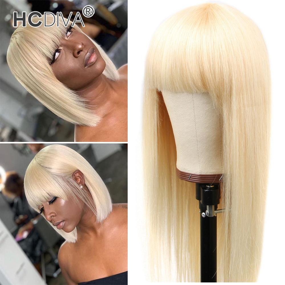 613 Blonde Bang 인간의 머리 가발 브라질 버진 레미 스트레이트 직조 10-28 인치 Pre Plucked 완전 기계로 만든 레이스 프런트 가발 150 %