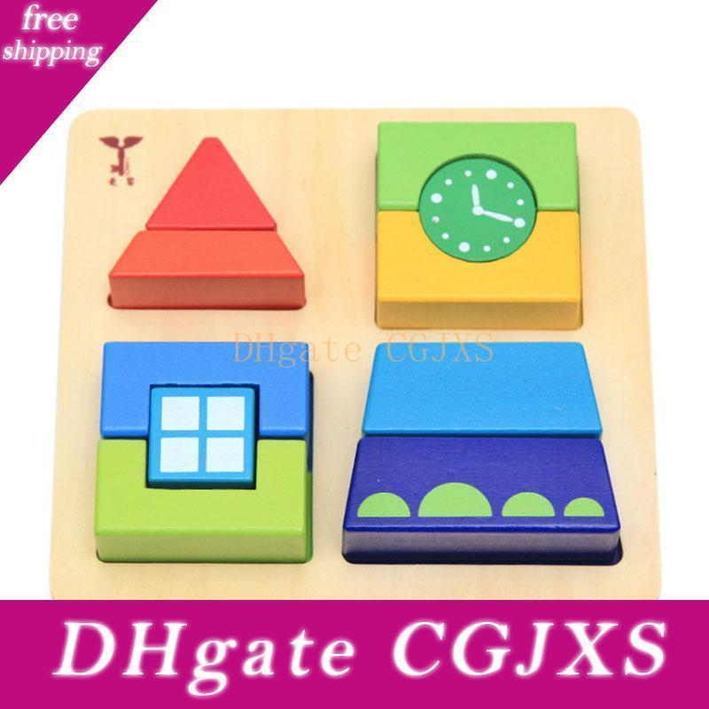 Creative Wooden Clock Building Blocks Fight Children S Educational 1 -3 Years Old Baby Color Shape Cognitive Toys