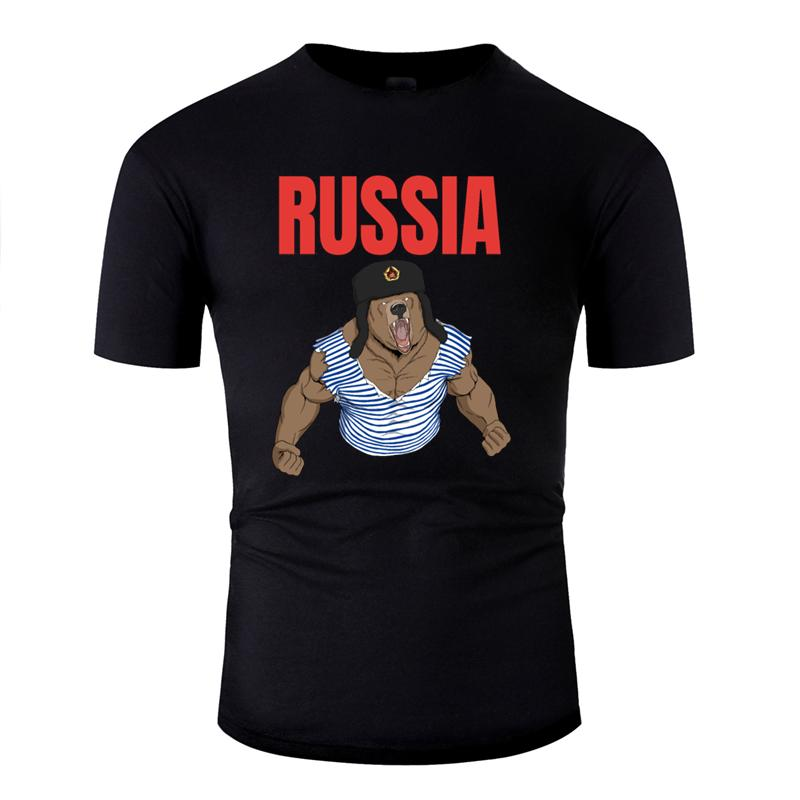 Hediye Rusya Rusya SSCB Rus Ayı Baskı Tişört Man 2019 Orijinal Erkekler Tişört Esprili Kısa Kollu